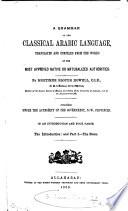 A Grammar of the Classical Arabic Language