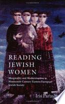 Reading Jewish Women