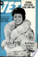 21 янв 1965
