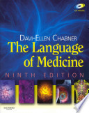 The Language of Medicine, 9th Ed + Mosby's Dictionary of Medicine, Nursing & Health Professions, 9th Ed.