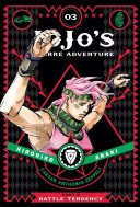 JoJo's Bizarre Adventure: Part 2--Battle Tendency image
