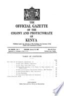 1935年1月15日