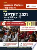 MPTET Varg 3   20 Full length Mock Tests   Subject wise  English   Envirnoment  Tests   Practice Kit