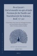 Ibn al-Jazzār's Zād al-musāfir wa-qūt al-ḥāḍir, Provisions for the Traveller and Nourishment for the Sedentary, Book 7 (7–30)