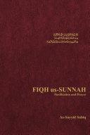 Fiqh Us-Sunnah ebook