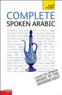 Complete Spoken Arabic of the Gulf