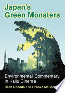 Japan S Green Monsters