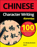Chinese Character Writing For Dummies