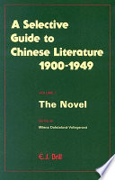 A Selective Guide to Chinese Literature, 1900-1949