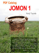 PDF Catalog JOMON 1 [Pdf/ePub] eBook