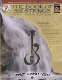 The Book of Six Strings