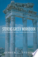 Stevens Greek Workbook