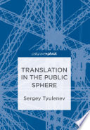 Translation in the Public Sphere Book PDF