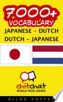 7000+ Japanese - Dutch Dutch - Japanese Vocabulary