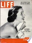 6 окт 1952
