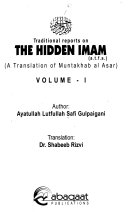Traditional Reports on the Hidden Imam