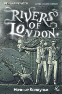 Rivers of London - Night Witch #1