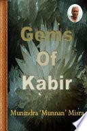 Gems Of Kabir