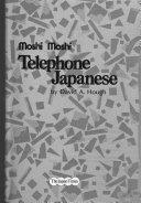 Telephone Japanese