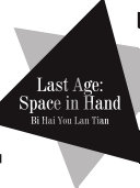 Last Age: Space in Hand