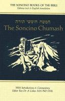 The Soncino Chumash Book