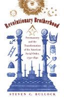 Revolutionary Brotherhood