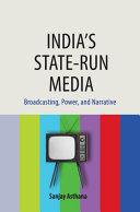 India s State run Media