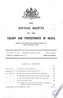 1923年2月28日
