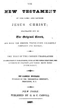 The New Testament ... The Text of the Common Translation ... Arranged in Paragraphs ... By James Nourse