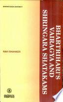 Bhartrihari's Vairagya Shatakam