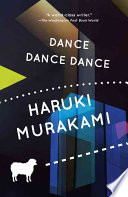 link to Dance dance dance : a novel in the TCC library catalog