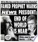 Oct 10, 1995