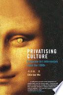 Privatising Culture Book