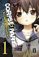 Corpse Party   Book of Shadows 01