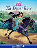 Aladdin: The Desert Race