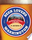 Beer Lover S Washington Book PDF