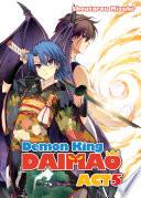 Demon King Daimaou Volume 5