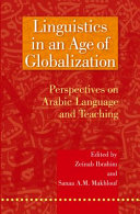 Linguistics in an Age of Globalization