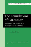 The Foundations of Grammar