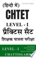 CHATTISGARH CHTET PRACTICE SETS (IN HINDI)