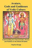 Avatars  Gods and Goddesses of Vedic Culture