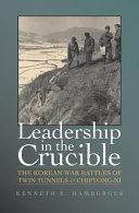 Leadership in the Crucible [Pdf/ePub] eBook
