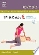 Thai Massage   E Book