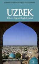 Uzbek English English Uzbek Practical Dictionary