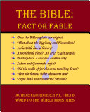 The Bible  Fact or Fable