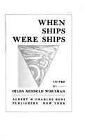 When Ships Were Ships and Not Tin Pots