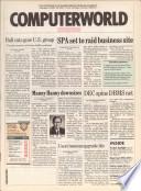 1990年11月12日