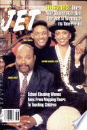 15 ноя 1993