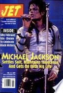 14 фев 1994