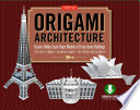 Origami Architecture  booklet   downloadable content